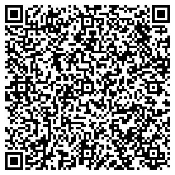 QR-код с контактной информацией организации Компания Карина, ТОО