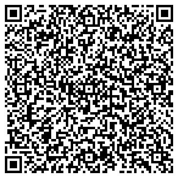 QR-код с контактной информацией организации Mix S (Микс Эс), ТОО