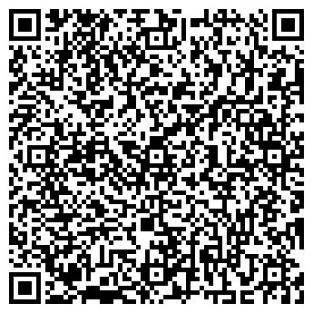 QR-код с контактной информацией организации Eco Way (Эко Уэй), ТОО