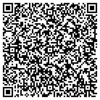 QR-код с контактной информацией организации ДАКАС ГРАНД