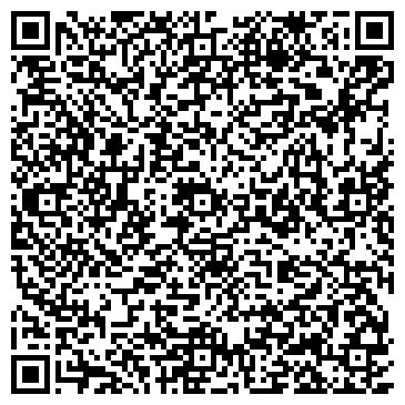 QR-код с контактной информацией организации Alfa Laval AB (Альфа Лэйвэл АБ), ТОО