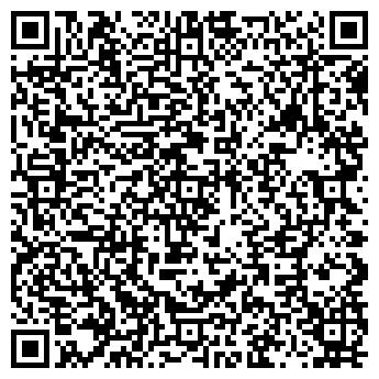 QR-код с контактной информацией организации HotLight трековый свет
