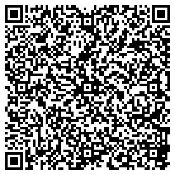 """QR-код с контактной информацией организации ООО """"Балтик Трейд"""""""