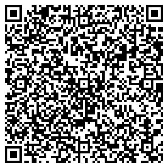 QR-код с контактной информацией организации ПрАТ ВБФ Берест