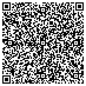 QR-код с контактной информацией организации Емк, ТОО