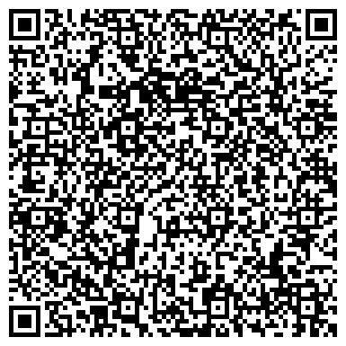 QR-код с контактной информацией организации Респект Транс, ТОО