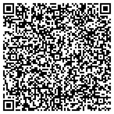 QR-код с контактной информацией организации ЭЛЬДОРАДО, ТОРГОВЫЙ ДОМ, ТОО