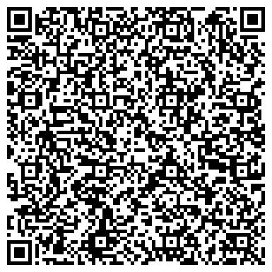QR-код с контактной информацией организации Pro Luxx (Про Люкс), ТОО