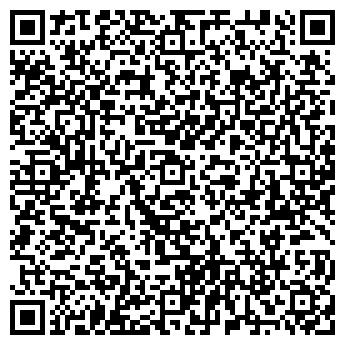 QR-код с контактной информацией организации KazTeco (Казтеко), ТОО