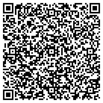 QR-код с контактной информацией организации KAZGSM (КАЗДЖИЭСЭМ), ТОО