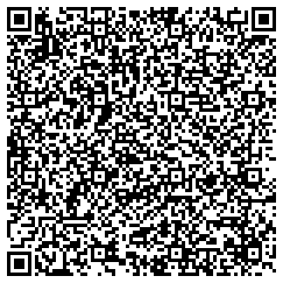 QR-код с контактной информацией организации American Power Converslon (Американ Пауэр Конверслон), ТОО