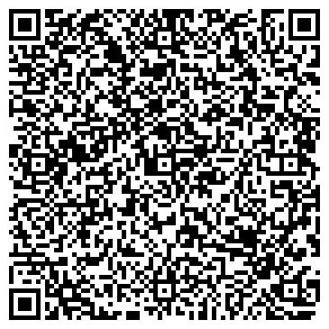 QR-код с контактной информацией организации Валса - Западный филиал, ТОО