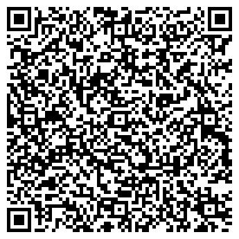 QR-код с контактной информацией организации Нанопрогресс, ТОО