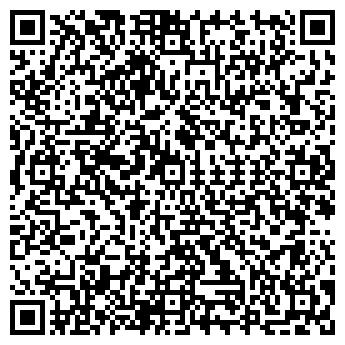 QR-код с контактной информацией организации ЗОНАТУС