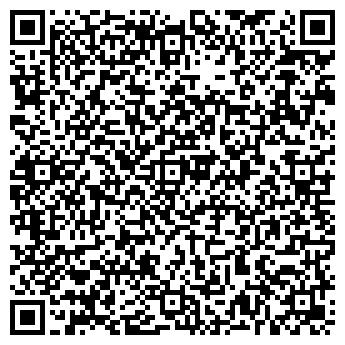 """QR-код с контактной информацией организации ООО """"Дон-Электро"""""""