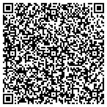 QR-код с контактной информацией организации FocusTech (Фокус Тек) ТОО