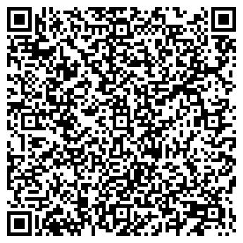 QR-код с контактной информацией организации Ер Журек KZ, ТОО