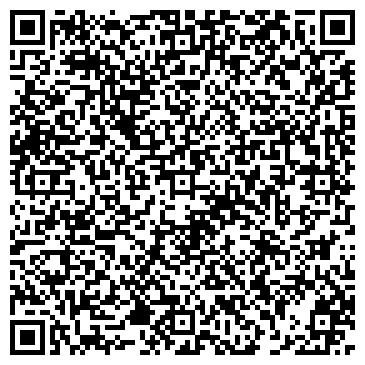 QR-код с контактной информацией организации Синтэл-лайт ltd, ТОО