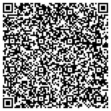 QR-код с контактной информацией организации СтройМашСервис-KAZ, ТОО