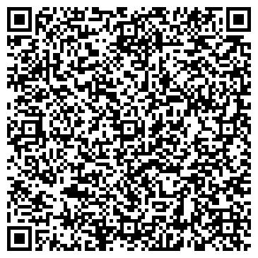 """QR-код с контактной информацией организации ООО """"Укрелектрокомплект"""""""