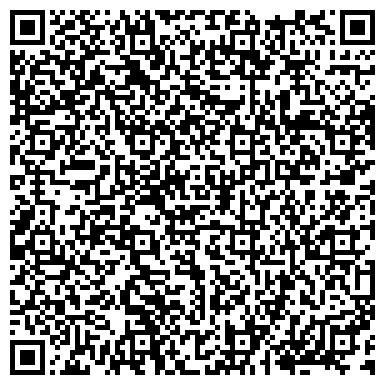 QR-код с контактной информацией организации Онтустик Казэлектромонтаж, ТОО