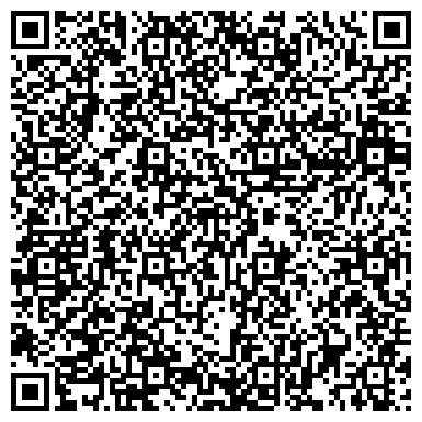 QR-код с контактной информацией организации Торговый Дом ЛЭМ, ТОО