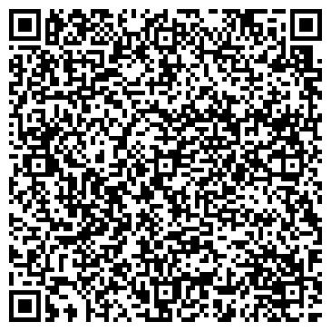 QR-код с контактной информацией организации СтройЭлектроСервис, ТОО