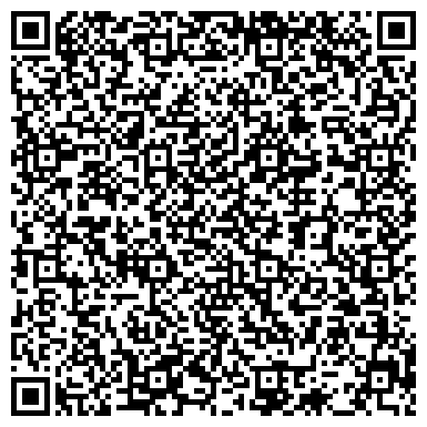QR-код с контактной информацией организации Влас - Электроматериалы, ТОО