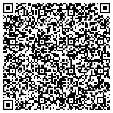 QR-код с контактной информацией организации Электросервис (производственная фирма), ТОО