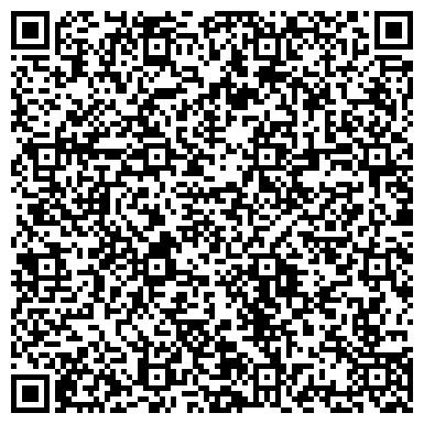 QR-код с контактной информацией организации L-Market Asia LMA (Л- Маркет Азия ЛМА), ТОО