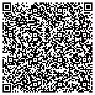 QR-код с контактной информацией организации Exclusive (Эксклюзив,магазин cпециализированный), ТОО