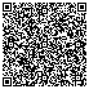 QR-код с контактной информацией организации Политекс, ТОО