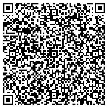 QR-код с контактной информацией организации STI Group ( Эс ТИ Ай Груп), ТОО