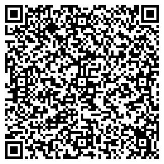 QR-код с контактной информацией организации ЕВРОПЛАНТАГРО
