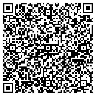 QR-код с контактной информацией организации Xchange