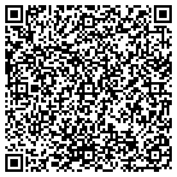 """QR-код с контактной информацией организации ООО """"ЛЮМАВЬЮ-УКРАИНА"""""""