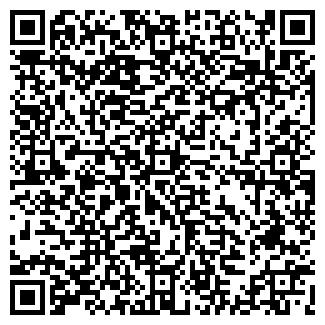 QR-код с контактной информацией организации Общество с ограниченной ответственностью УКРЛЭД