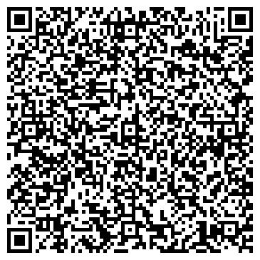 QR-код с контактной информацией организации Caleo LTD (Калео) ЛТД