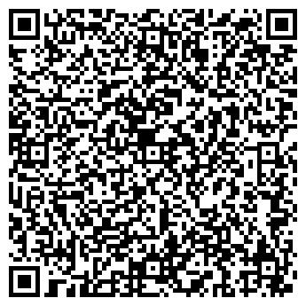 QR-код с контактной информацией организации Ledlight