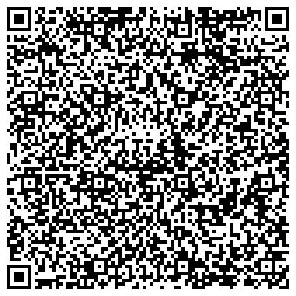 QR-код с контактной информацией организации Усть-Каменогорский завод металлоконструкций, АО