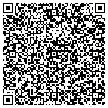 QR-код с контактной информацией организации Beom Company (Биом Компани), ТОО