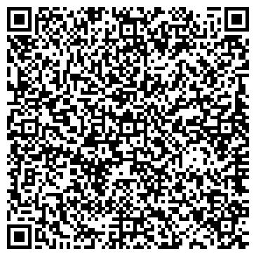 QR-код с контактной информацией организации Город Света, ТОО