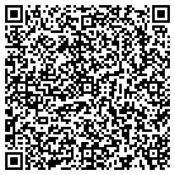QR-код с контактной информацией организации Светотехника НС, ТОО
