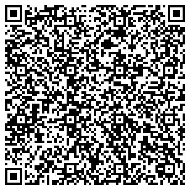 QR-код с контактной информацией организации Aksa (Акса) Представительство в Казахстане, ТОО