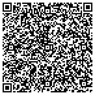 QR-код с контактной информацией организации Электротехнология, ТОО