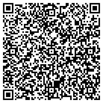 QR-код с контактной информацией организации Вамп Инжиниринг, ООО