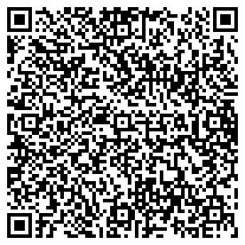 QR-код с контактной информацией организации Ватт-Энерго,ТОО