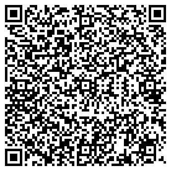 QR-код с контактной информацией организации STAR TRAVEL