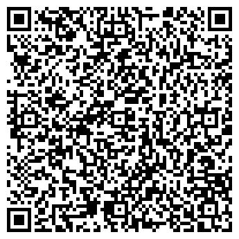 QR-код с контактной информацией организации Семус, ТОО