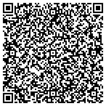 QR-код с контактной информацией организации Азия-электрик, ТОО